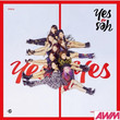Yes or Yes [Single]