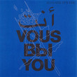 It's You [Single]