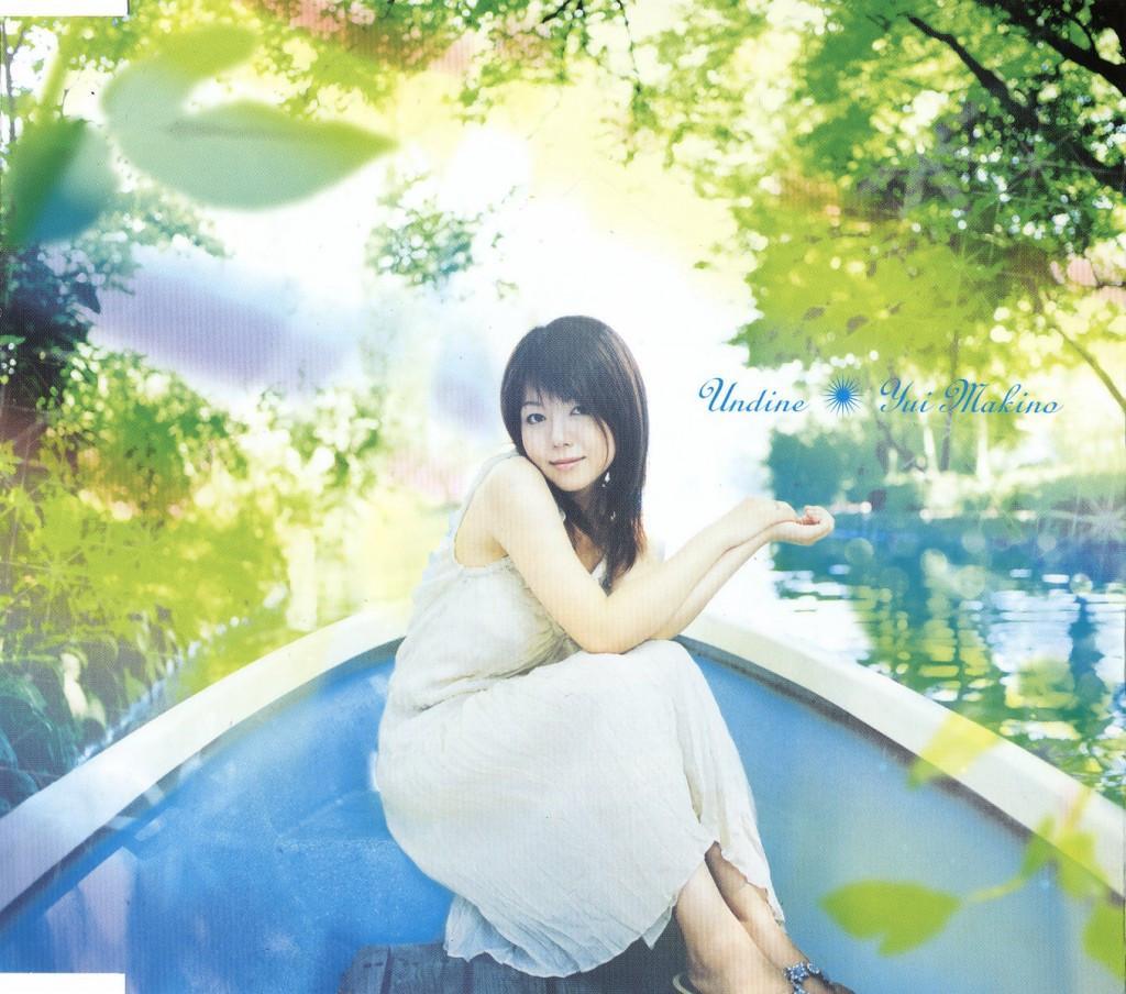 Yui Makino Living Girls