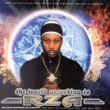 The World According To RZA (2003)