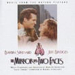 BO Mirror Has Two Faces (1996)