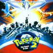 Pokémon 2000 Power Of One (2000)