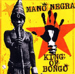 King Of Bongo (1991)