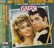 BO Grease 2 (1982)