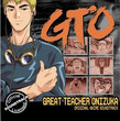 Great Teacher Onizuka (2002)