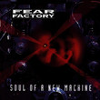 Soul Of A New Machine (1992)