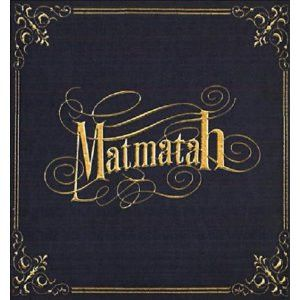 Paroles et traduction matmatah entrez dans ce lit for Lit traduction